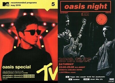 2 Types 100 Yen Oasis Cover Mtv Program Night Flyer