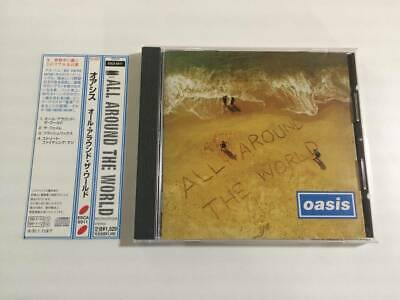Cd Oasis - Oar Around The World
