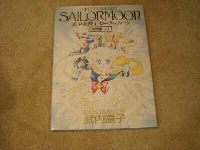 Pretty Soldier Sailor Moon Artbook volume 1!  RARE!!