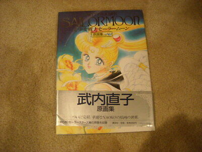 sailor moon artbook volume 5!  RARE!!!