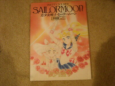 Pretty Soldier Sailor Moon Artbook volume 2!  RARE!!