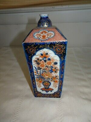 "Antique Chinese Asian Porcelain Bottle  7.5"" Tall  C.Late 1800s-Early 1900s"
