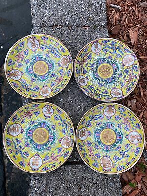 Four Of Chinese Yellow Ground Famille Rose Antique Plates Marked