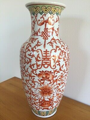 Ancien Vase Chinois, Signé