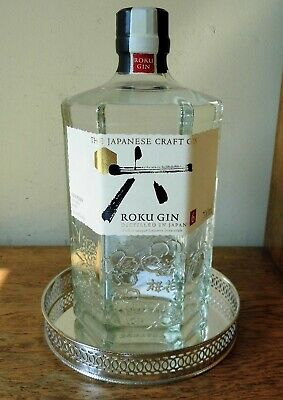 Superb Vintage 1977 Sheffield Silver Plated Decanter Gin Bottle Gallery Tray