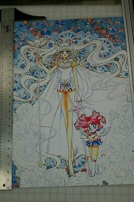 Sailor Moon Large Poster Art NEW 24 Inches Long On Heavyweight Media Cosmos