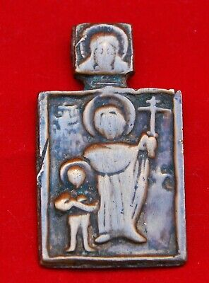 Heilige Julitta und Cyricus 17Jh. Bronze Orthodoxes Enkolpion Russisches Amulett