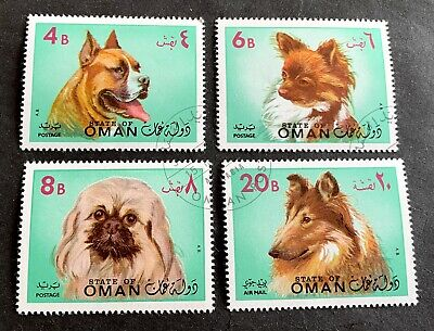 State of Oman - dogs - 4 canceled stamps