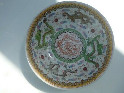Vintage Old Chinese Bowl House Clearance