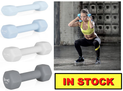 ✅ USA Pro Dumbbell Aerobic Training Hand Weights Strength Home Dumbbells Gym