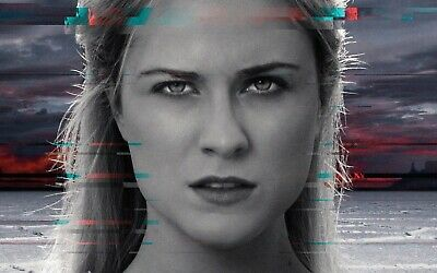 Westworld poster №4 print giclee 8X12&12X17 reproduction