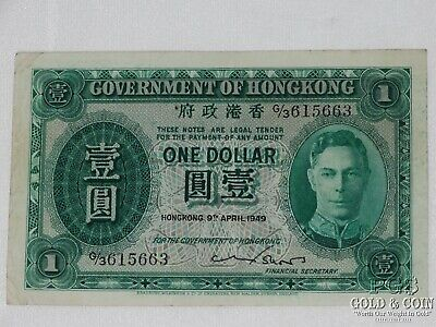 1949 Government of Hong Kong $1 One Dollar World Currency Note 11708