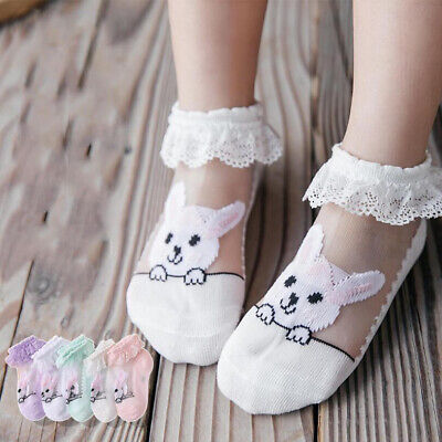 Baby Girls Kids Children Lovely Frilly Lace Ankle Wedding Party School Socks New