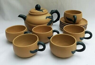 Yixing Clay Oriental Leaf Design Tea Set Teapot and 6 Cups and Saucers