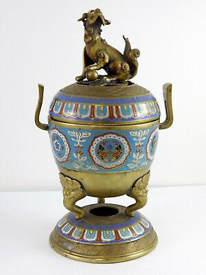 Brass Cloisonne Enamel Foo Guardian Dog Chinese Incense Burner or Censer Floral