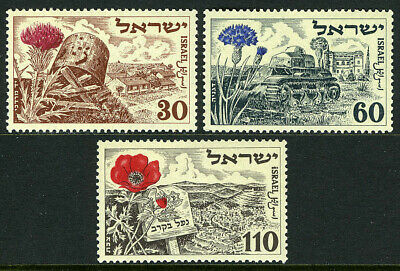 Israel 62-64 MNH. Proclamation of State of Israel. Battlefield, 1952