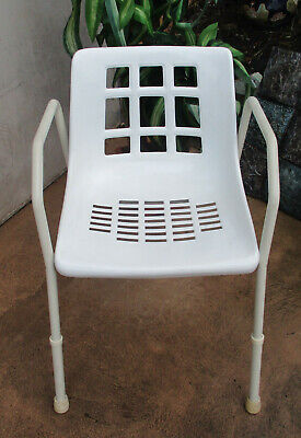 Quality Shower Chair, Metal Legs, Height Adjustment. Top Condition