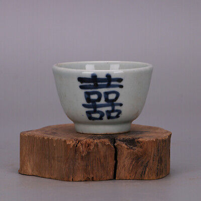 """2.8"""" Collect China Ming Dynasty Blue and White Porcelain 囍 Loanshift Teacup Cup"""