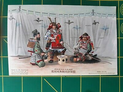 Antique Japanese Postcard Of SAMURAI WARRIORS  With Original Stamp