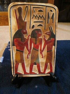 Egyptian God (Anubis) & Other Painted On Heavy Stone With Black Laquer Stand