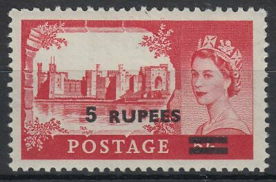 Muscat Oman 1957 **/MNH Mi.unlisted SG#57a, wide surcharge, SG £550 [sv0347]
