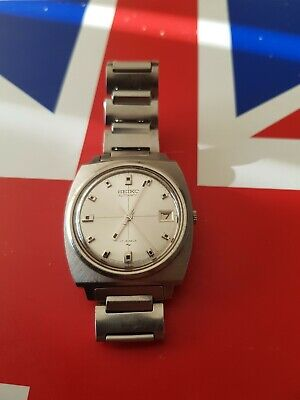 Vintage Automatic Seiko Watch  17 Jewels