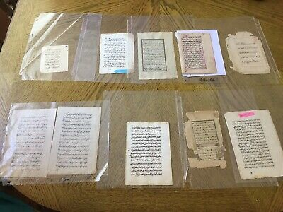 Antique Islamic Quran Pages