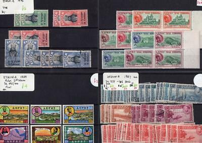 ETHIOPIA: 1942-1972 Selection of Used & Unused Examples - 12 Stock Cards (32587)