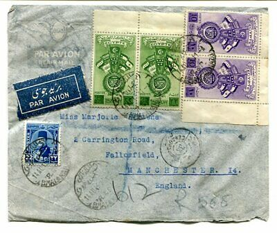 Egypt 1945 multi-stamped censored registered Air Mail cover Cairo to UK.
