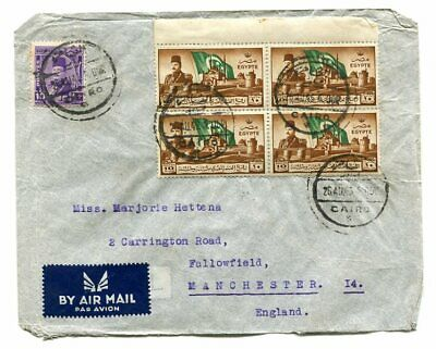 Egypt 1946 multi-stamped commercial Air Mail cover Cairo to Manchester, UK