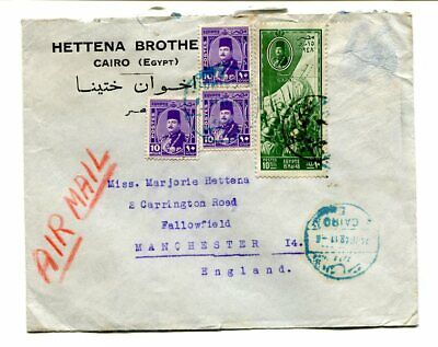 Egypt 1948 multi-stamped commercial Air Mail cover Cairo to Manchester