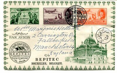 """Egypt 1949 """"BEPITEC BRUSSELS"""" illustrated commemorative Air Mail to UK"""