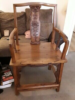 antique chinese chair slightly different to other one advertised