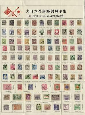 "JAPAN - Complete Sheet of ""Collection of Old Japanese Stamps"" - 249"