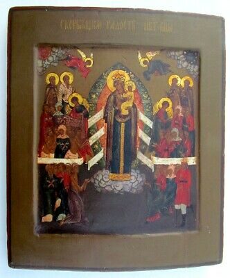EARLY 19th CENTURY ANTIQUE RUSSIAN ICON of VIRGIN OF JOY
