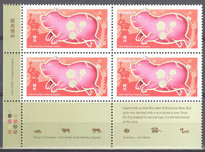 Canada # 2201A XF NH LL - Year of The Pig - ERROR - Missing Gold BLOCK
