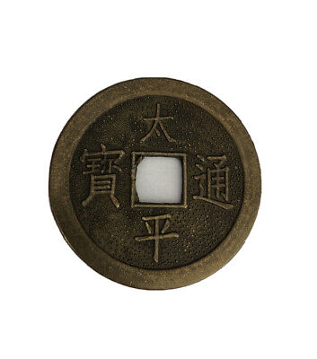 Chinese Lucky Coin Metal Feng Shui Chinese Coin 🇨🇦 Seller
