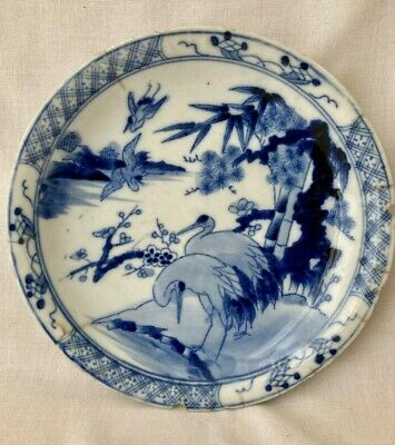 Antique Handpainted Chinese Blue and White Plate Early 19th Century