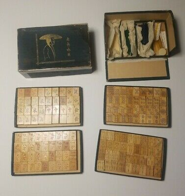 Vintage Antique Chinese Wooden Carved Bamboo Mahjong Tiles and Sticks in Box