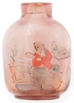 Antique Chinese Inside Painted Peking Glass Snuff Bottle Qing Dynasty China Old