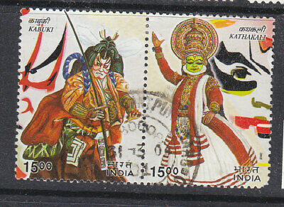 India 2002 India-Japan joined pair fine used