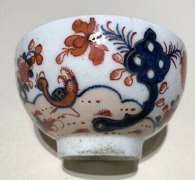 Lowestoft Teabowl c1780