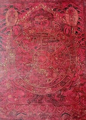 Late 20Th C. Coral Wheel Of Life Thangka Art Founded In Ganden Monastery, Tibet