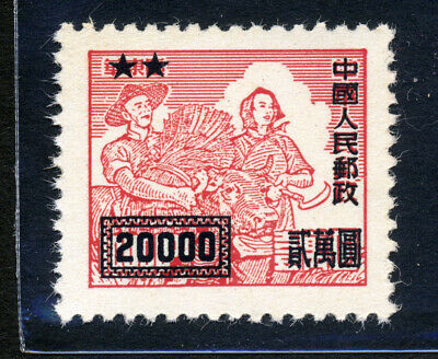 China, 1950, Gai 2, Michel No. 30,   1 Piece