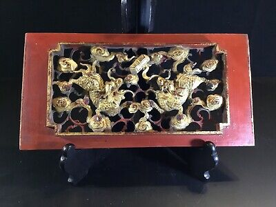 ANTIQUE CHINESE GILT WOOD CARVED PANEL Dragons Clouds SCENE HIGH RELIF