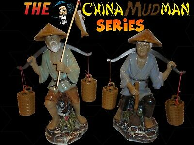 Rare LARGE China-Man FISHERMAN Porcelain Figurine MUDMAN SERIES Chinese Statue