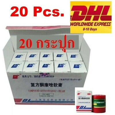 Bl Cream The Topical Treatment Of Fungal Infection Of Skin 20