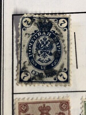 Imperial Russia -St. Petersburg Cancel