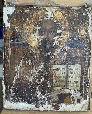 """Antique Russian Icon Metallic Gold Hand Painted Wood Circa 1800 15"""" X 14"""""""