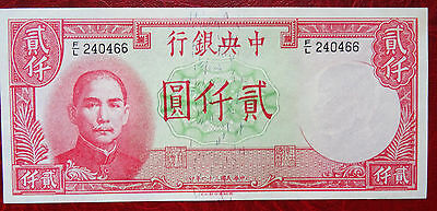 1942 The Central Bank Of China  Two Thousand (2000) Yuan Banknote     Unc.